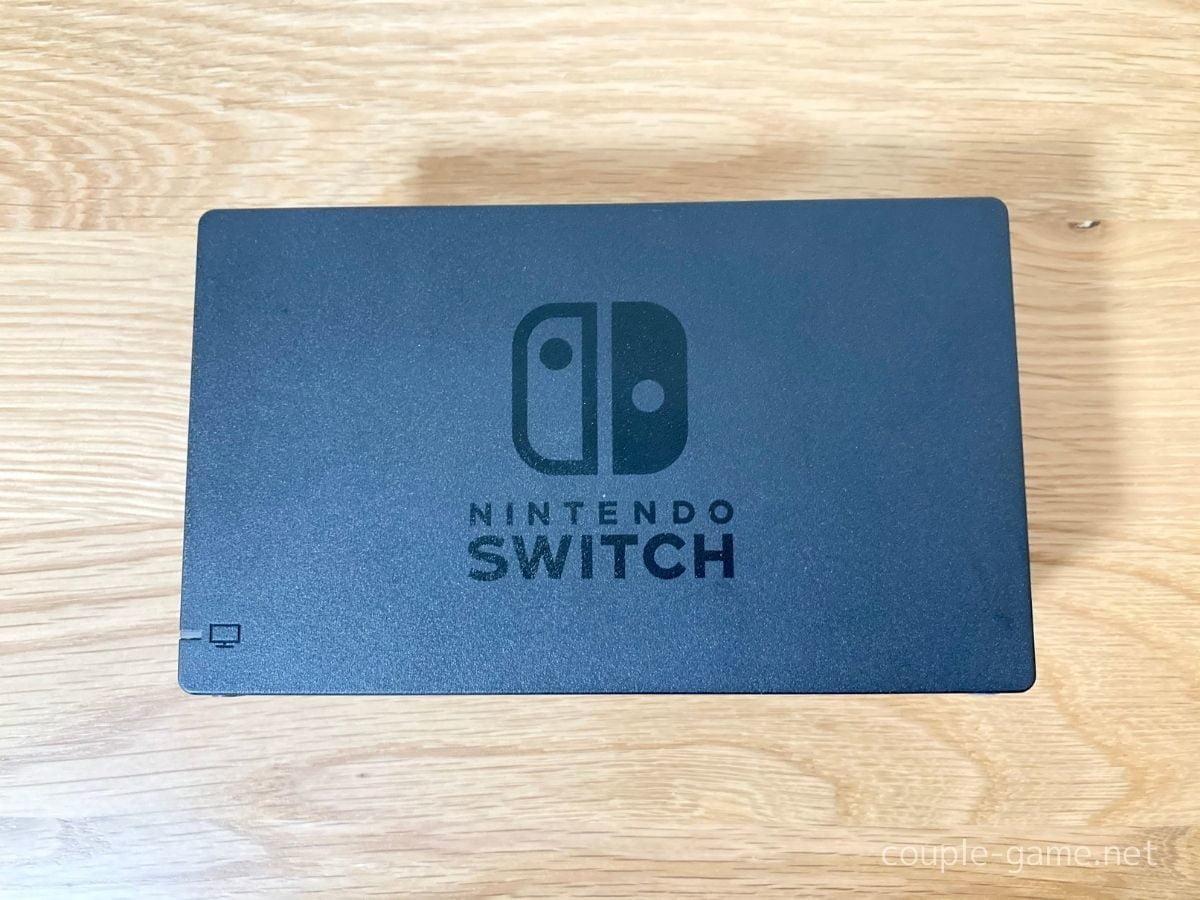 Nintendo Switchドック