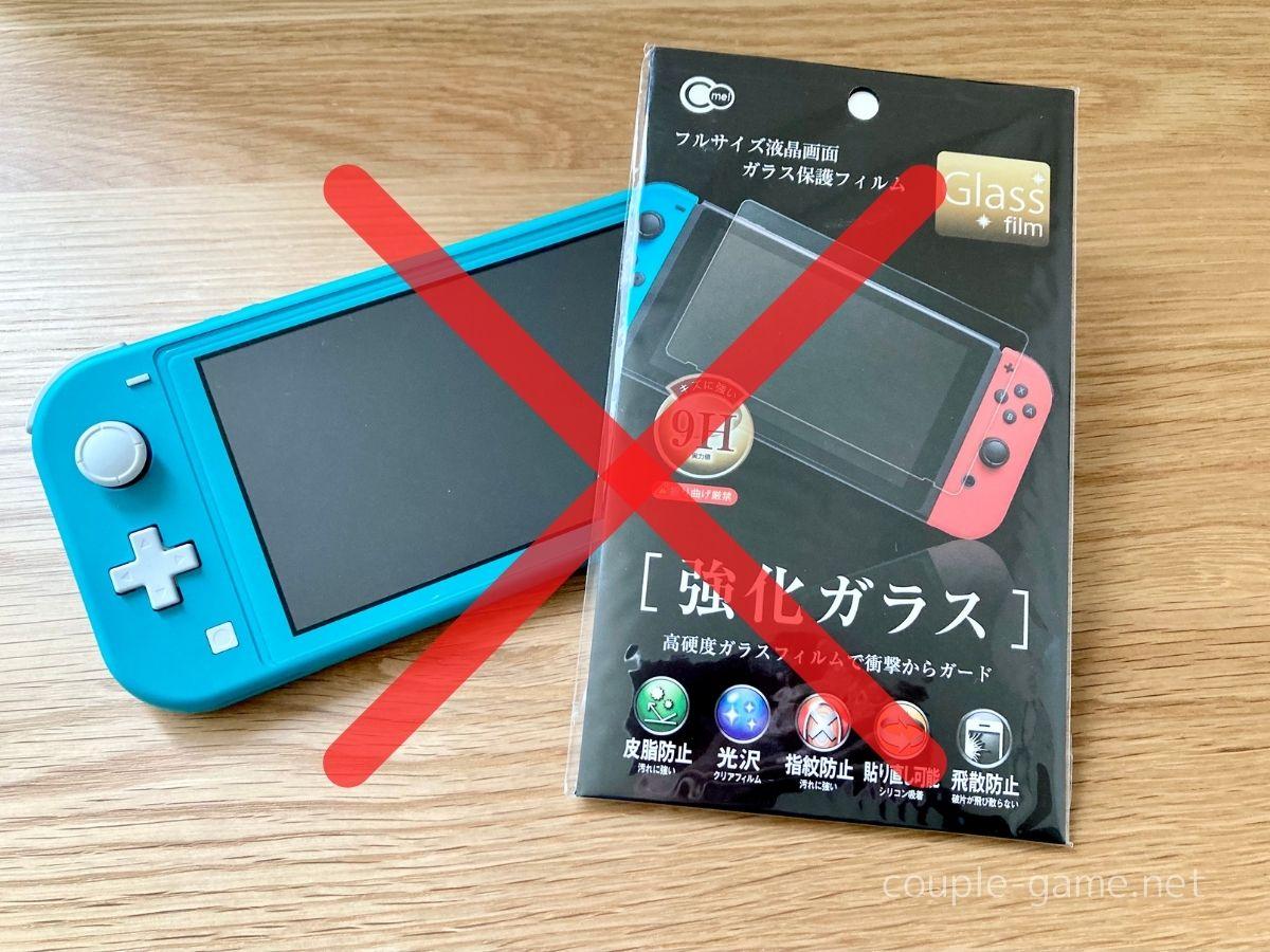 Switch LiteとSwitch用の保護フィルム