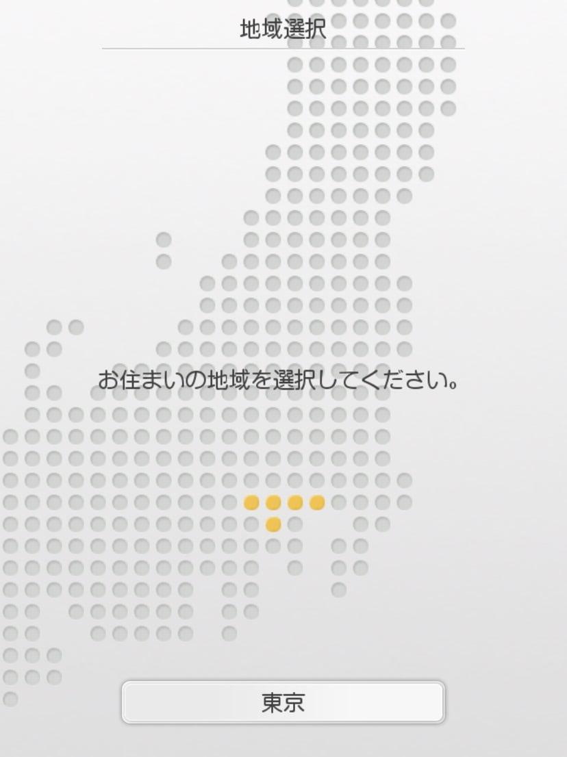 torne mobileの初期設定画面
