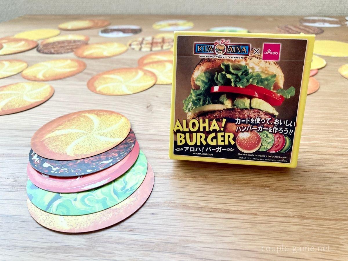 アロハ!バーガーのカードと箱
