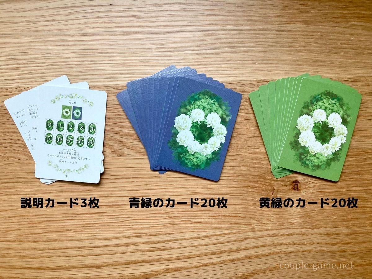 クローバーブーケのカード