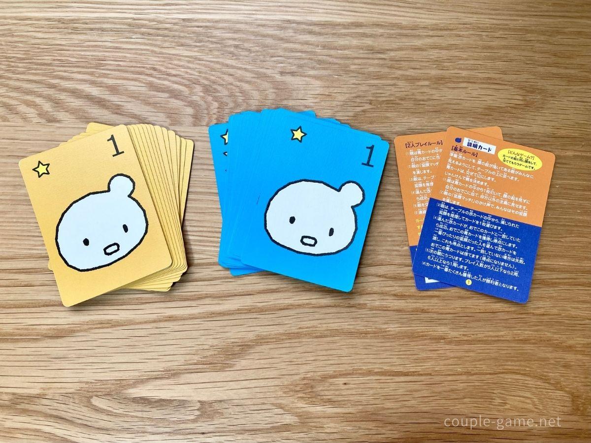 変顔マッチのカード