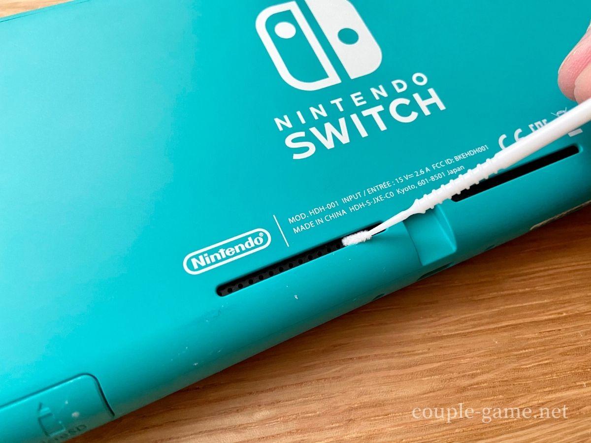 Switch Liteの吸気口を綿棒で掃除