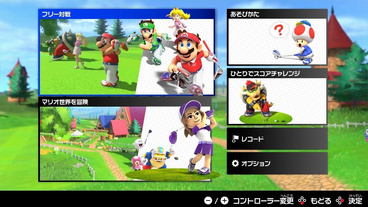 マリオゴルフのゲームモード