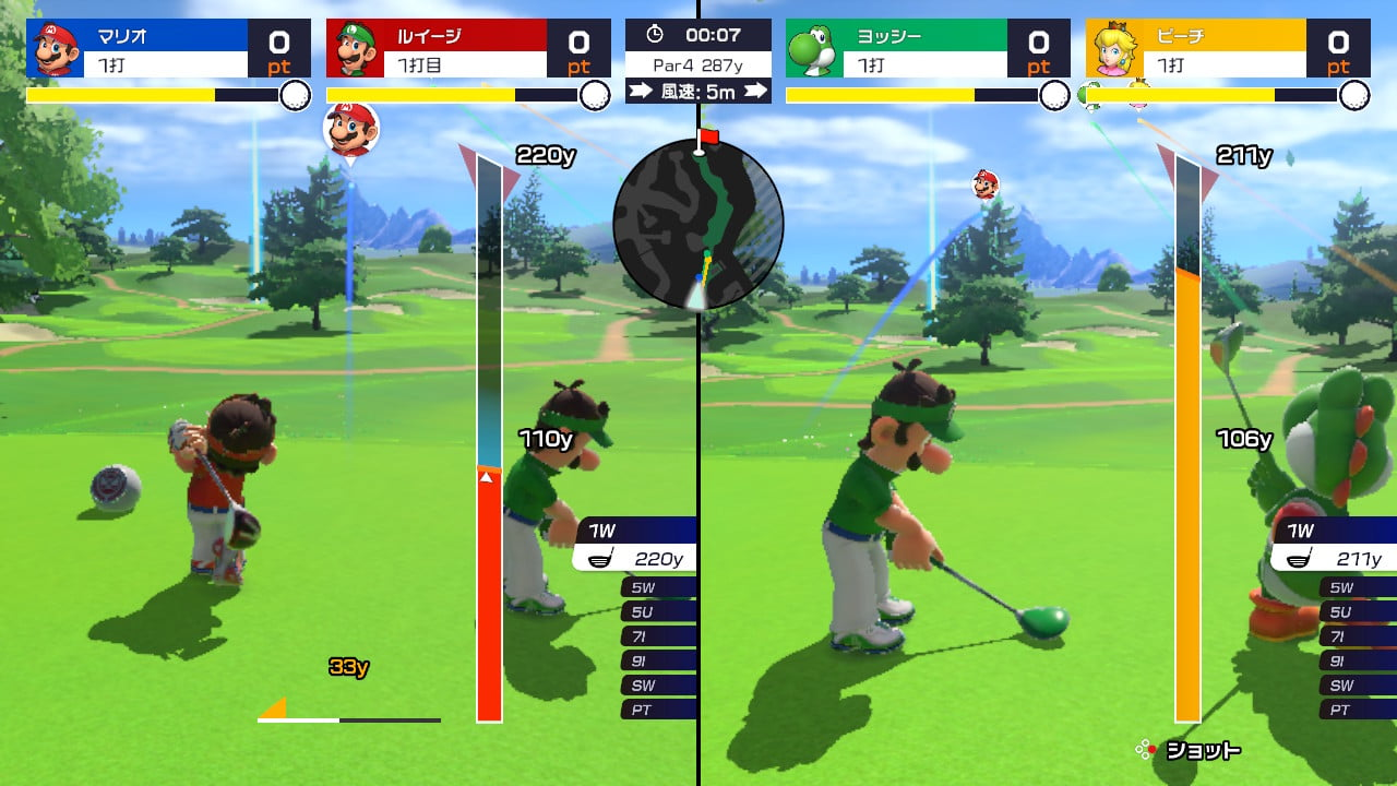 マリオゴルフ画面分割の対戦プレイ