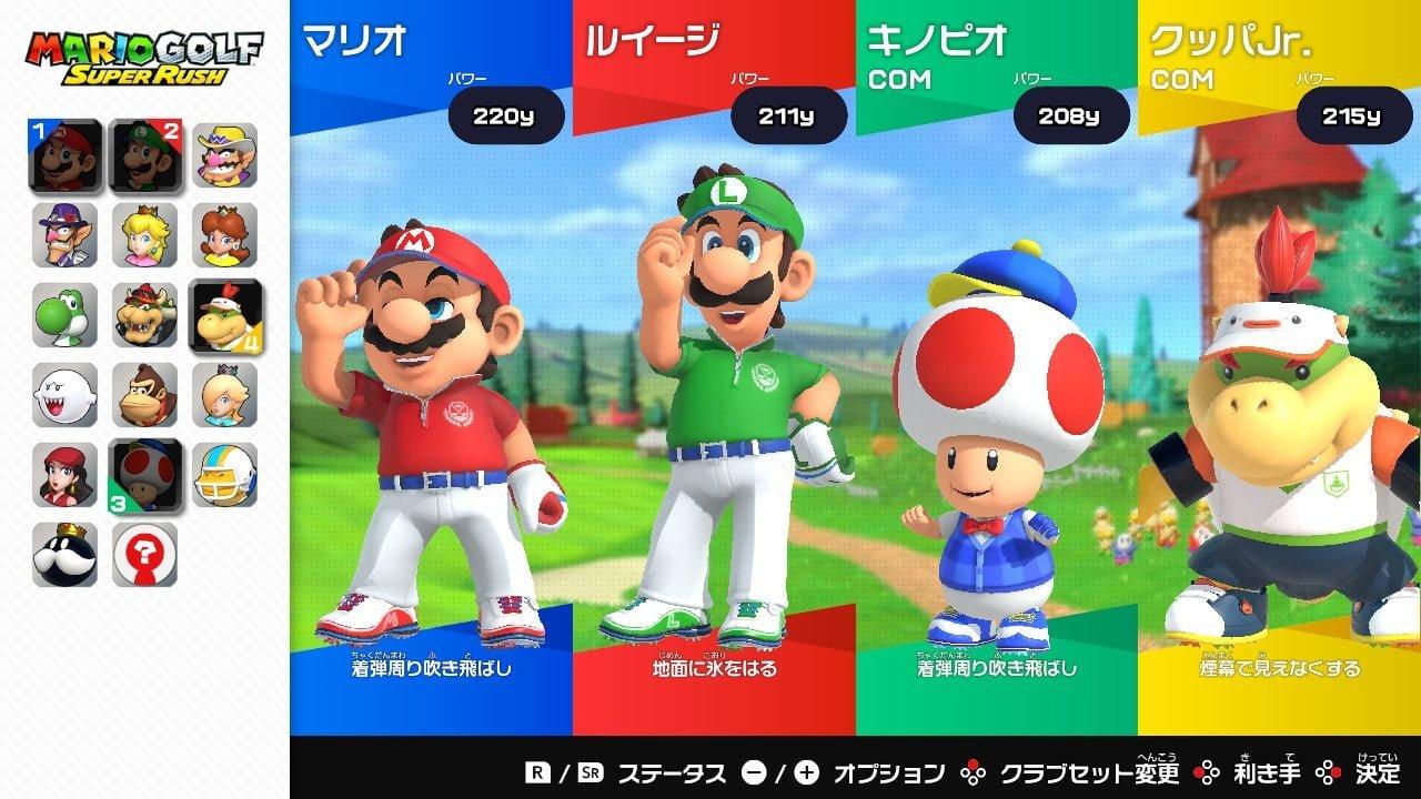 キャラクターの選択画面