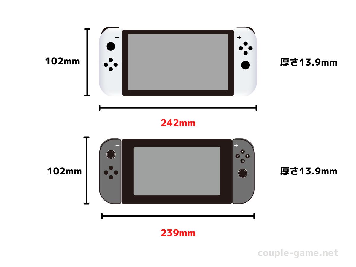 有機ELモデルと旧型Switchのサイズ比較